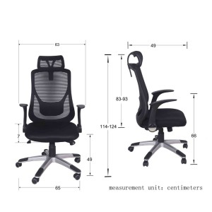 merax modern office chair